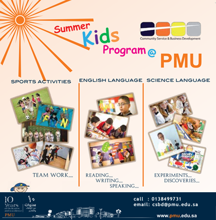 Summer Kids Program